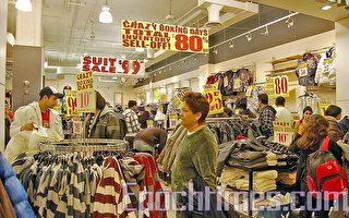 节礼日销售额预计将创纪录 更多人网上购物