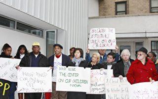 拉蒂摩小區居民集會 籲保留社區活動中心