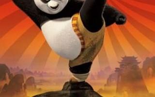 王華:《功夫熊貓》、中華文化、神韻