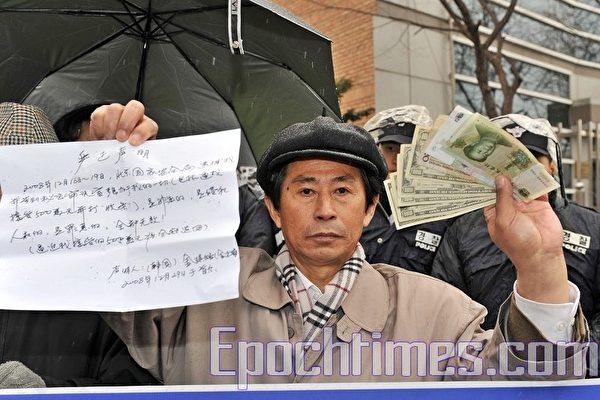 6旬韓國作家遭中共國安綁架逼迫當特務