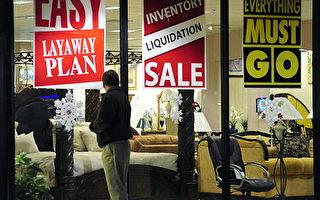 假期銷售極差 美20萬商家明年恐破產