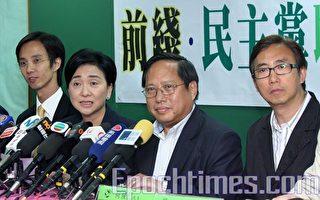 专访何俊仁: 中共一直干预香港政治