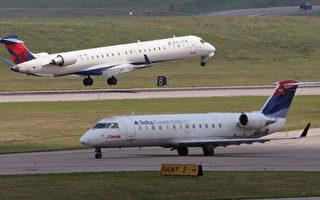 為免飛機相撞 美最繁忙機場一航班暫停起飛