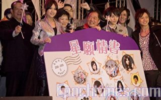 2008基隆海角3+4号跨年晚会