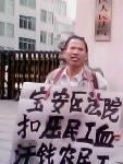 沒錢回家過年 江西農民工滯留深圳維權