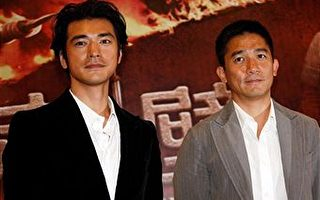 組圖:《赤壁2》首映 兩大主演拼帥氣