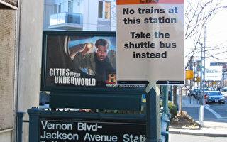 週末地鐵服務減 民眾不滿