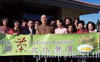 茶文化學會下週辦年會推廣茶道