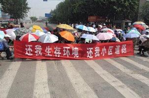 煙台漁業公司賠償不足 幾百工人堵路示威