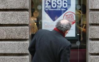 英专家:抵押贷款负利率时代恐来临