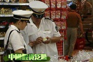 美國海關收繳假貨上升 81%來自中國