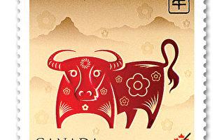 加发行2009中国牛年邮票