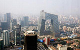 中國22學者聯名 抵制央視拒絕洗腦