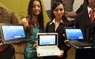 奥斯汀公司将展示netbook技术平台