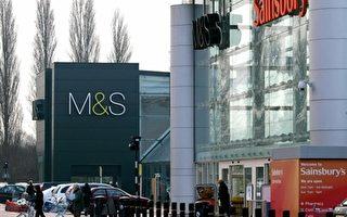 调查:英国零售业上月遭逢14年最惨淡市况