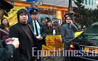 突袭香港法轮功真相点 两凶徒被捕