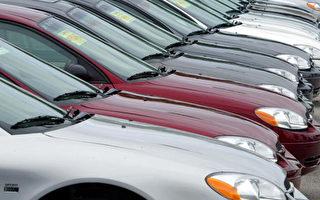 【異鄉生活】如何買到便宜汽車保險