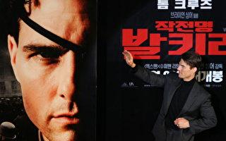 組圖:湯姆‧克魯斯抵韓宣傳新片《刺殺希特勒》