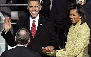 奧巴馬籲重振傳統美國精神 勇於負責