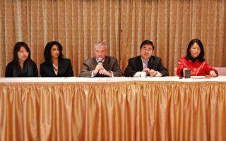 模拟法庭竞赛 2月1日法拉盛举行