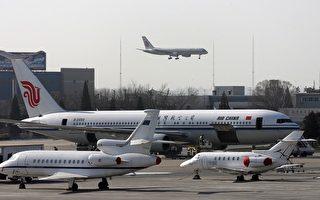 中共强行对更多国际乘客肛测 引发外交纠纷