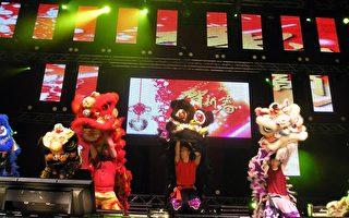 加拿大移民部长与华人共庆新年