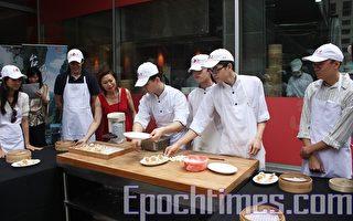 台食品文化展为澳国庆暨中国新年添魅力