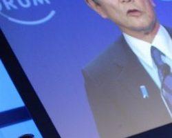協助亞洲振興經濟 日承諾援助170億美元