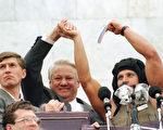4/23他去世:前俄羅斯總統葉爾欽
