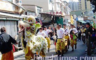 傳統習俗圍村舞瑞獅過新年