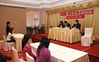 华裔高中生模拟法庭竞赛揭晓