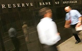 澳洲储备银行 静待两次降息提振经济