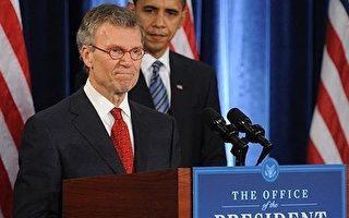 美衛生部長提名人為漏稅致歉 奧巴馬力挺