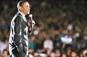 【热点互动】奥巴马新政与中美关系(1)