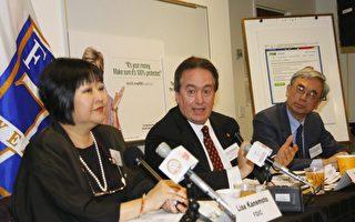FDIC向亞裔開展宣導活動