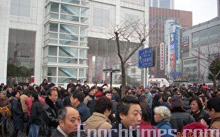 上千訪民聚集信訪辦 熱議「炒房區長」