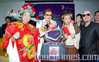 藝人邰智源珠寶店開幕 「全民」來祝賀
