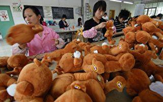 权益组织曝光大陆玩具厂存在大量侵权行为
