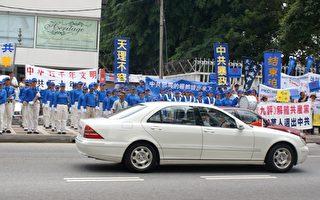 馬來西亞中領館前聲援5000萬三退勇士