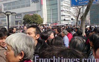 組圖:京、滬市政府聚兩千多人 民怨沸騰