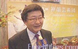 日本世界级音乐大师赞神韵音乐净化人心
