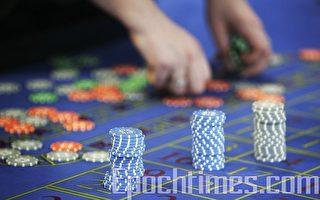 美賭場直擊中國考察團 一擲千金