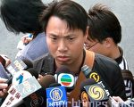 立法会议员李永达要求亚视大股东澄清是否有诚意搞好电视台,图为亚视的发言人。(大纪元)