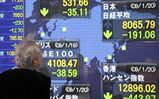 日本经济严重衰退 第四季暴跌12.7%