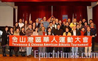 09年华运会举办首次准备会