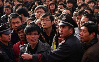 中共发文严防规模性失业抗争 预示失业潮?
