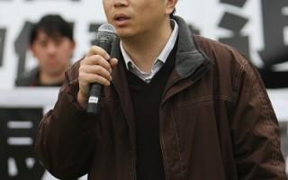 吳英年:繼續關注和營救高智晟律師