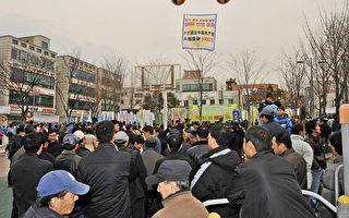 韩国声援5000万华人退出中共