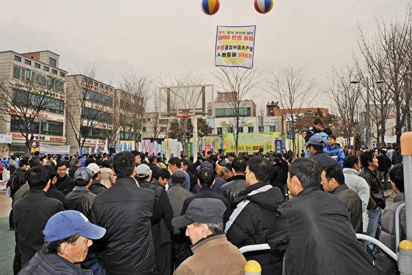 韓國聲援5000萬華人退出中共