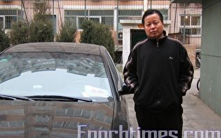 国际政商法律界要人促释放高智晟